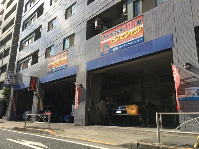 第1京浜国道15号線沿いです。JR品川駅から横浜方面へ車で5分。