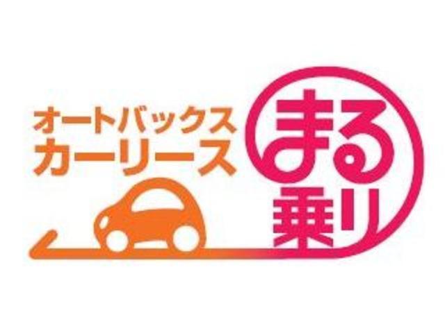 オートバックス 仙台吉成店(1枚目)