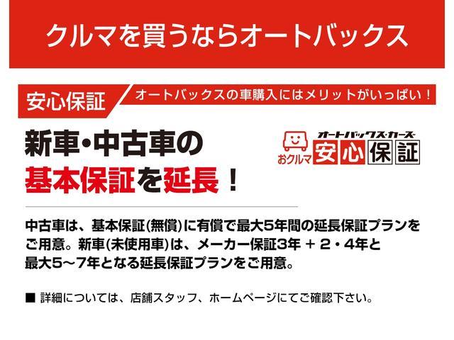 オートバックス 仙台吉成店(2枚目)