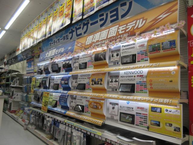 オートバックス 仙台吉成店(3枚目)