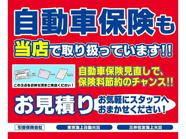 オートバックス 仙台吉成店(5枚目)