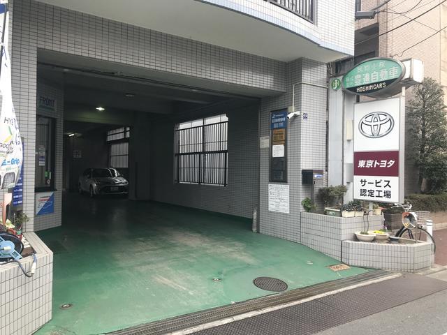 株式会社 豊進自動車サービス