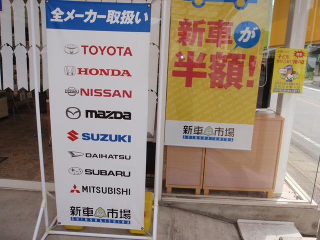 国産車、全車種の新車の販売をしています!