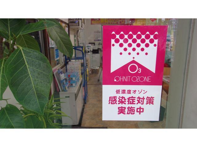 店内、低濃度オゾンで感染症対策中です!