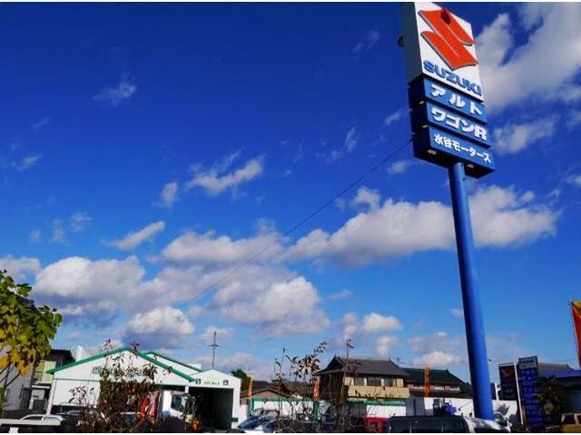 国道258号「境」交差点から5分、「スズキ」の看板が目印です!