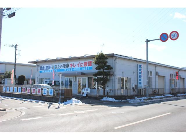 板金塗装専門工場完備(第三工場)埼玉県日高市原宿510-5にございます。