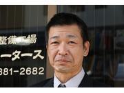 サービスフロント責任者 加藤 高祥