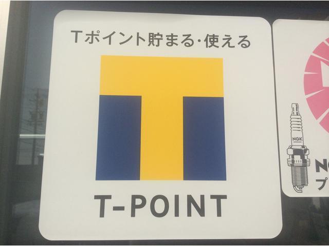 当店ではTポイント貯まります。使えます。