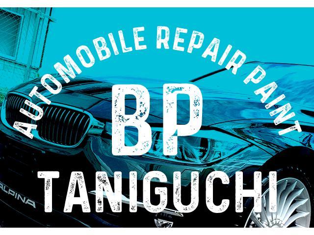 京都府京田辺市 ボディーの修正・鈑金・塗装・コーティングを専門とする谷口自動車株式会社。