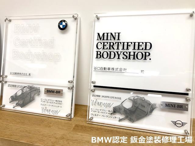 BMW認定鈑金塗装工場の高水準と専門の技術とノウハウを持つスペシャリスト。クオリティが保たれている。