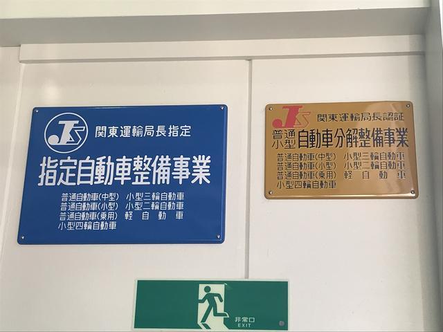 国土交通省の認可を受けた指定工場です!