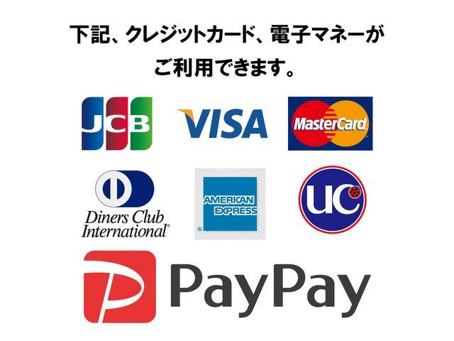 関東運輸局指定工場です!