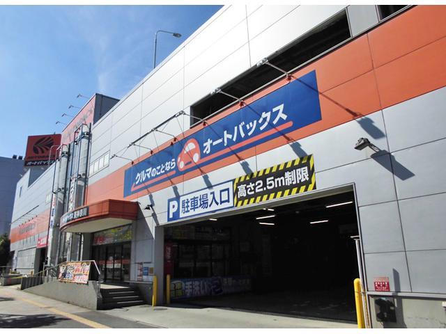 オートバックス 東神奈川(株)アイエー