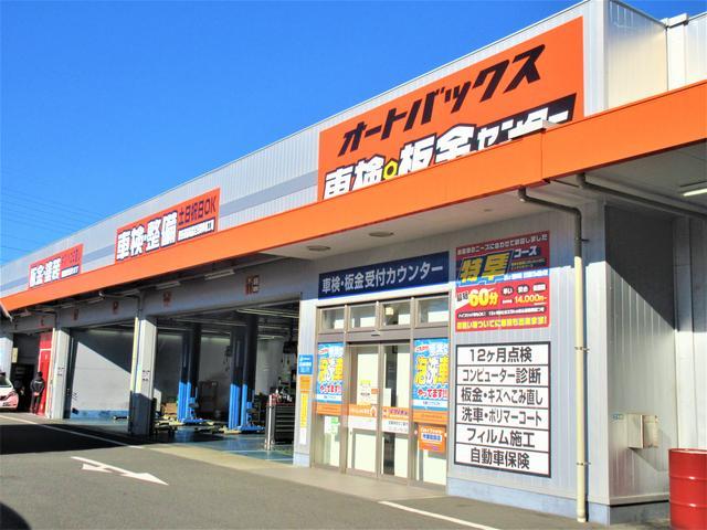 オートバックス 横須賀佐原店(株)アイエー(4枚目)