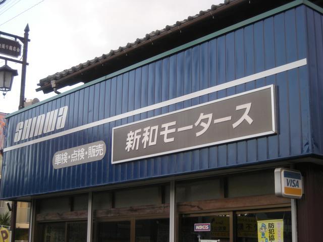 東松山市の車検や一般整備、板金塗装、パーツ取り付けは当店へお任せ下さい。