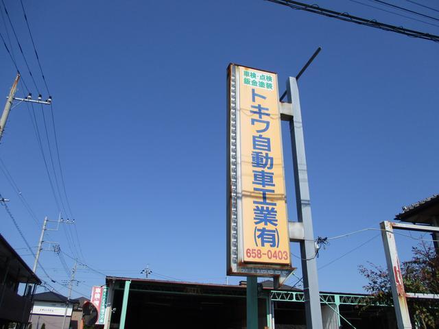 店舗は黄色い看板が目印です。栃木街道から入ってくると右手にございます。