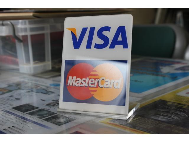クレジットカードもご利用頂けます!