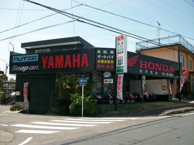 豊田市 【松井商会】お車のカスタムからバイクまで★