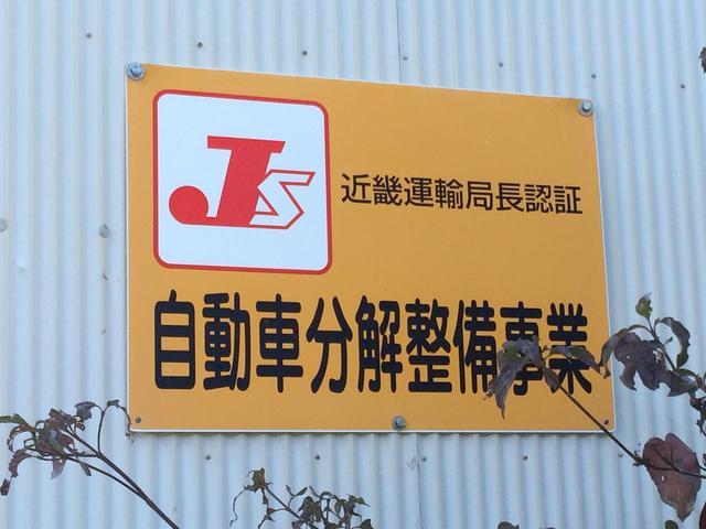 安心の認証工場