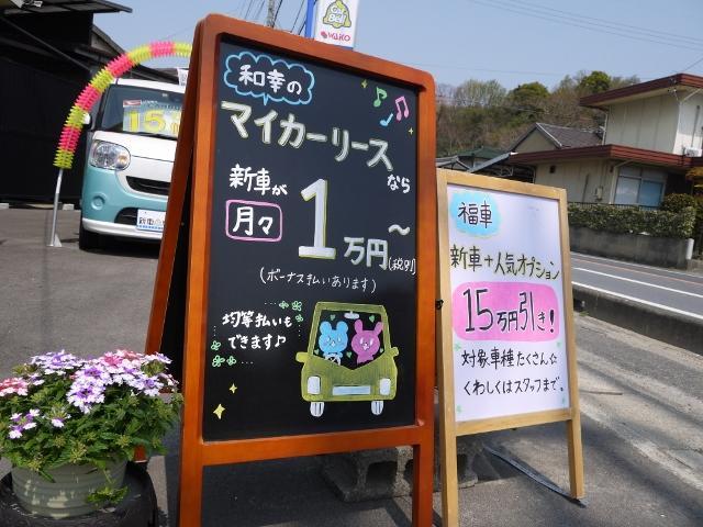新車がお得!新車市場カーベル犬山姫乃宮店。コミコミ月々1万円からのナンバーワンセット大人気です!!