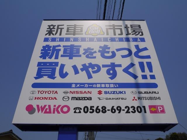 新車広場「カーベル」加盟店です。定額・低額で新車に乗りましょう♪♪
