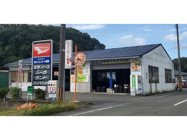 創業49周年♪地元に根差した車屋として営業しております。