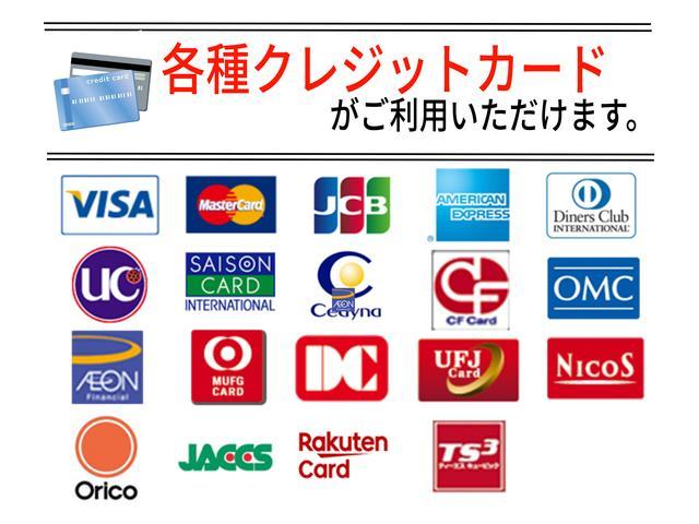 お支払いは現金のほか各種クレジットカードも対応しています。提携ローンのご利用もご相談ください。