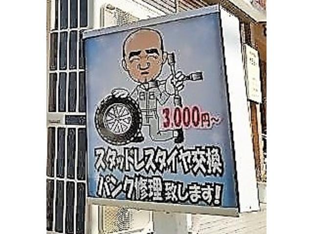 名鉄津島線 七宝駅すぐ!!この看板が目印です☆