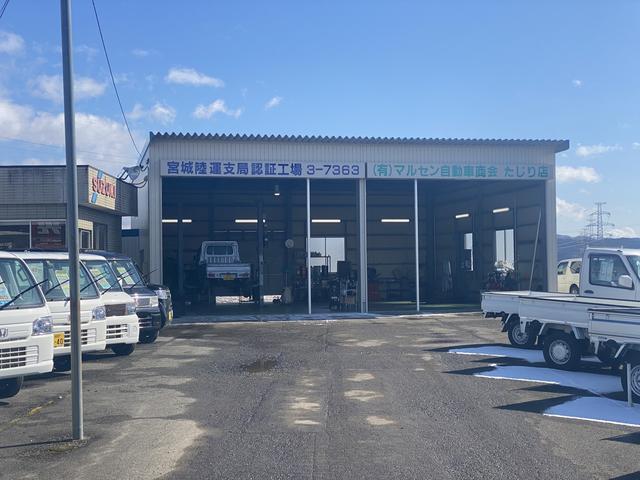 (有)マルセン自動車商会 軽トラック専門店(5枚目)