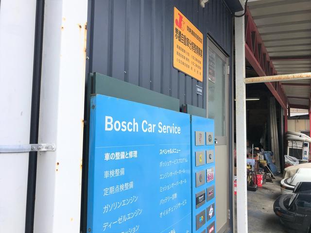 Bosch Car Service EP-AUTO株式会社 店内入口