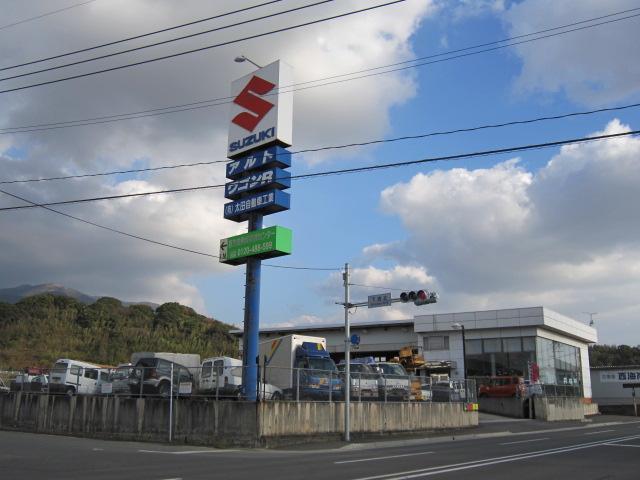 有限会社 太田自動車工業