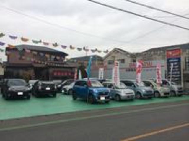 有限会社 横尾自動車