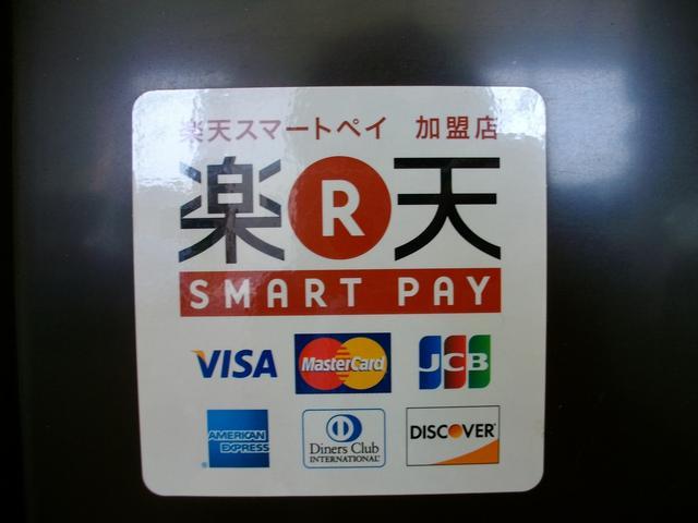 クレジットカードも利用できます。