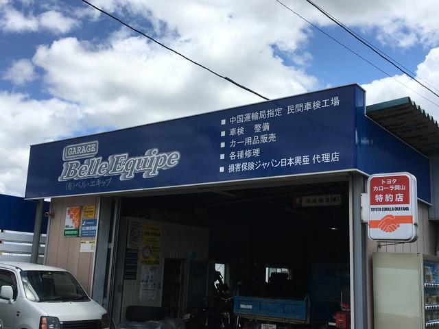地域の皆様に愛されるガレージを目指しております。