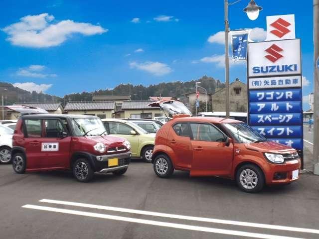 有限会社 矢島自動車
