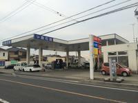 株式会社 手島石油