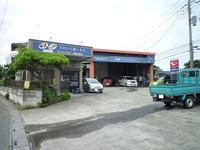 加藤自動車整備工場