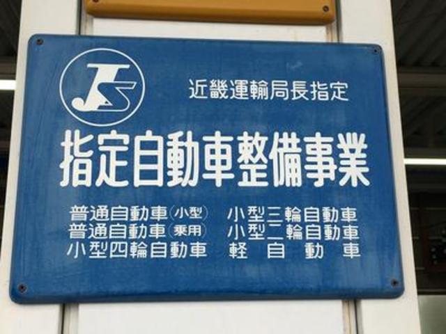 スズキパドック日夏(4枚目)