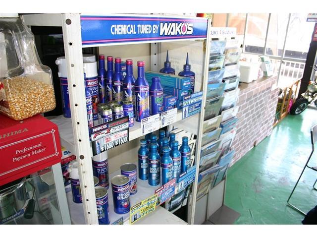 WAKO'S社のケミカル製品も常時取り揃えております。