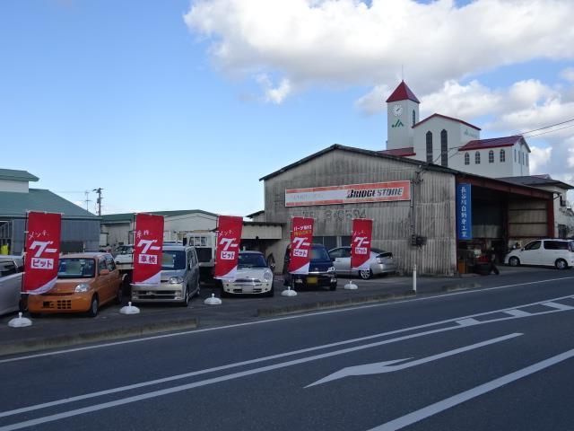 美里町の整備工場といえば、長谷川です!