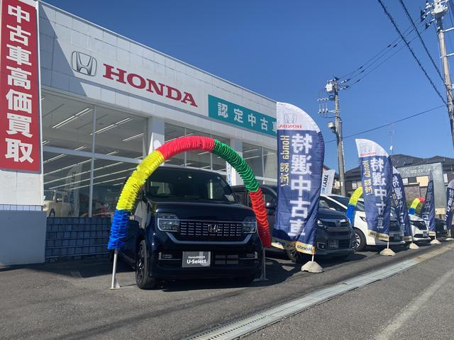 Honda Cars 茨城南   牛久店(1枚目)