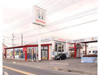 Honda Cars 茨城南   牛久店