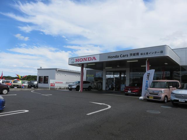 Honda Cars 茨城南 桜土浦インター店