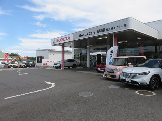 Honda Cars 茨城南   桜土浦インター店(1枚目)