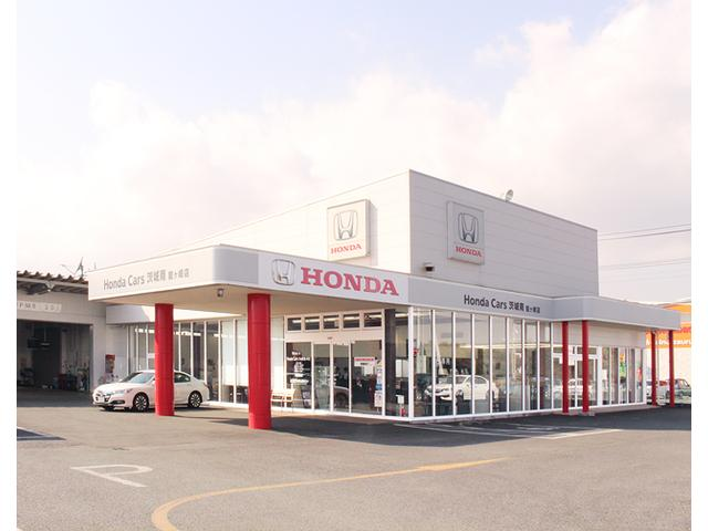 Honda Cars 茨城南   龍ヶ崎店(1枚目)
