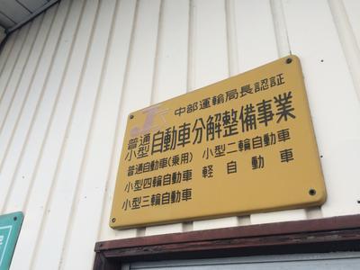 安心のオアシス工場