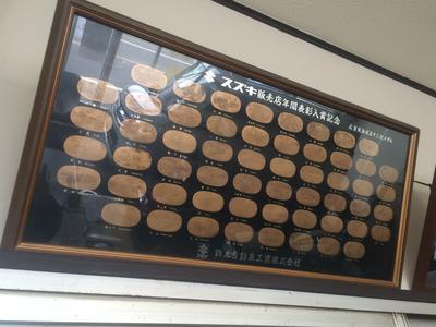 広重東海道五十三次記念メダル