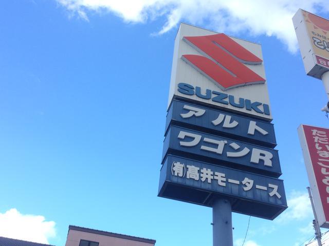 SUZUKI車の整備や販売が得意です。