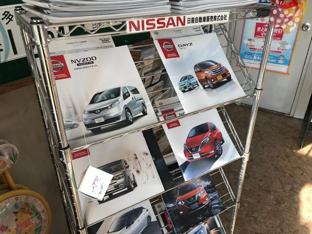新車販売も当店にお任せください。