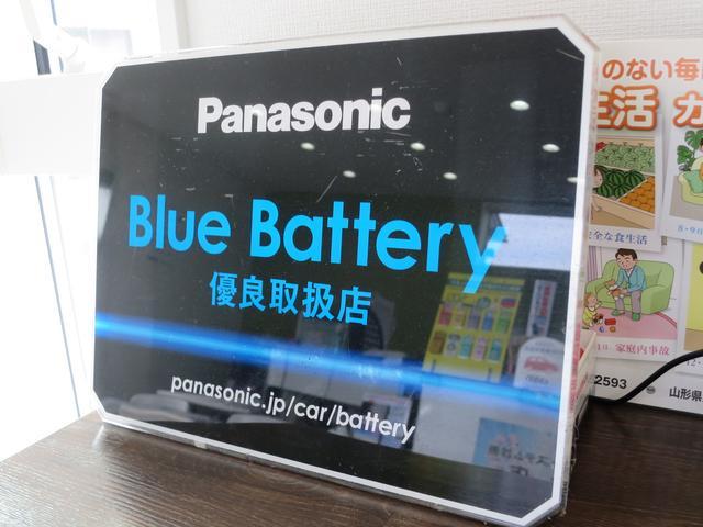 パナソニックバッテリー、優良取扱店です。